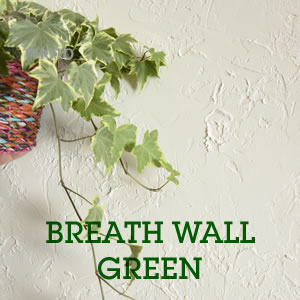 BREATH WALL GREEN